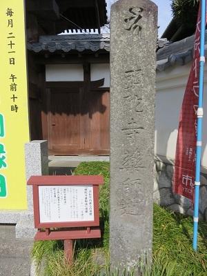IMG_4450 頭蛇寺