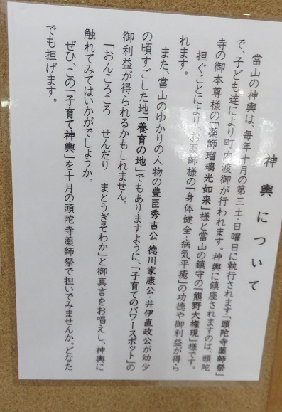 IMG_4491 神輿