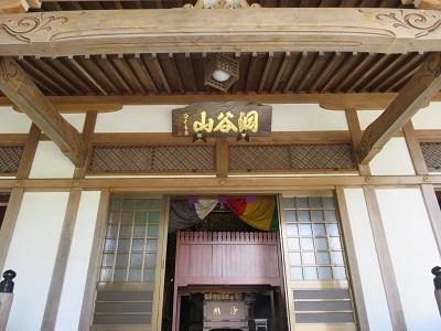 IMG_0718 竜雲寺