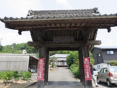 IMG_0903 正明寺