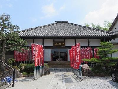 IMG_0895 龍雲寺