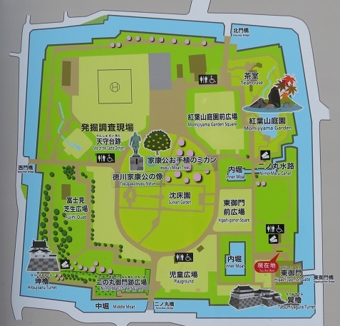 IMG_0837 駿府城