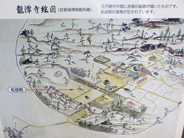 IMG_1314 松岳院