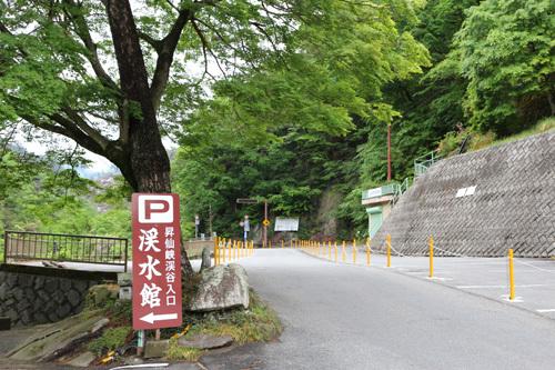 20170514昇仙峡 渓谷道入口