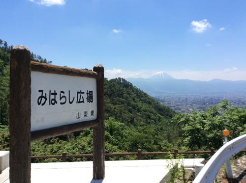 20170527 和田峠 みはらし広場 (2)