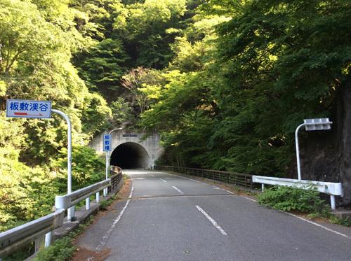 20170611 板敷渓谷の入口