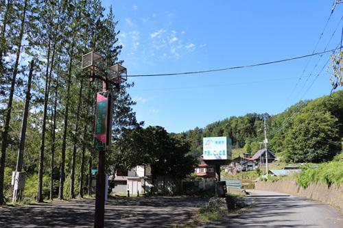 20170921 黒戸奈神社 (3)