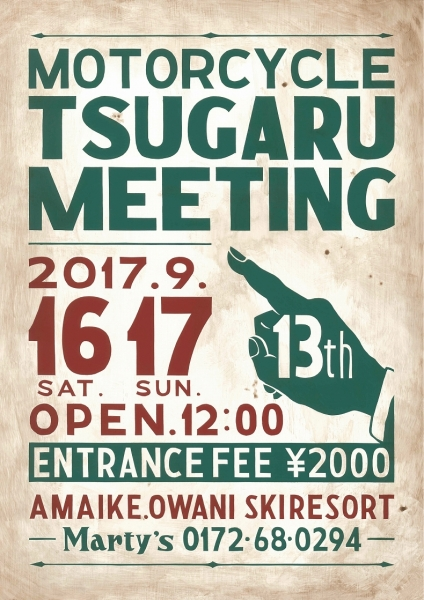 meeting2017.jpg