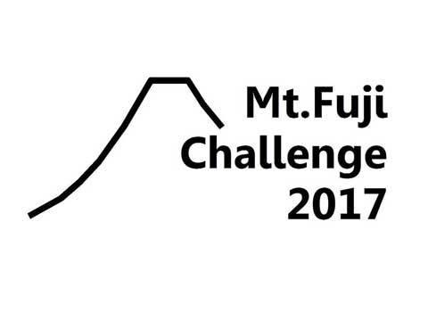 2017fuji-480.jpg