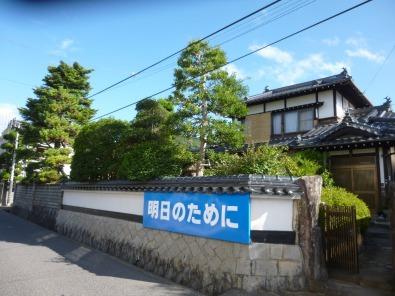 s_P1070200.jpg