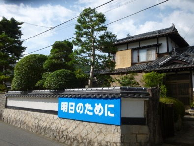 s_P1070206.jpg