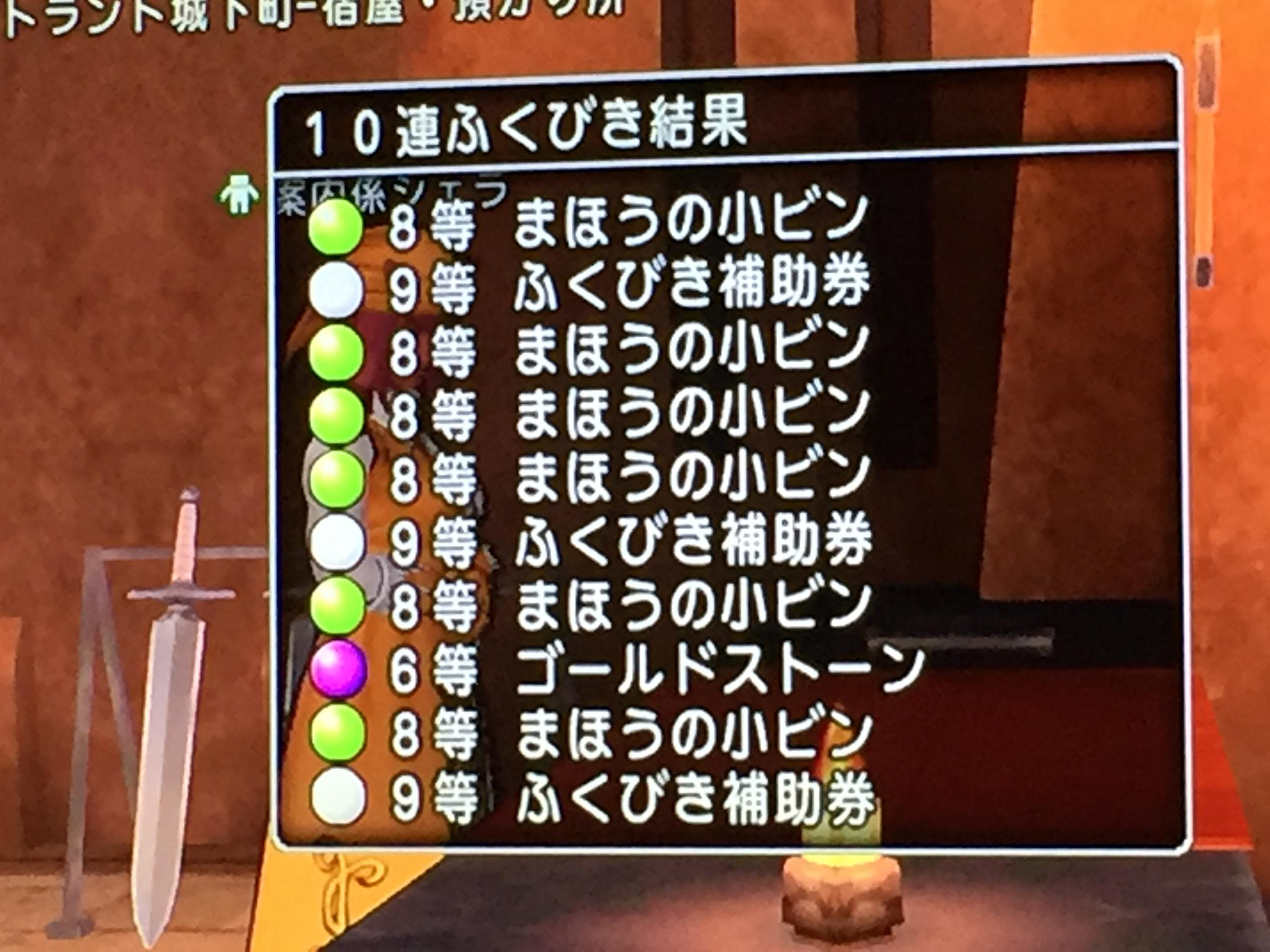 IMG_ふく2394
