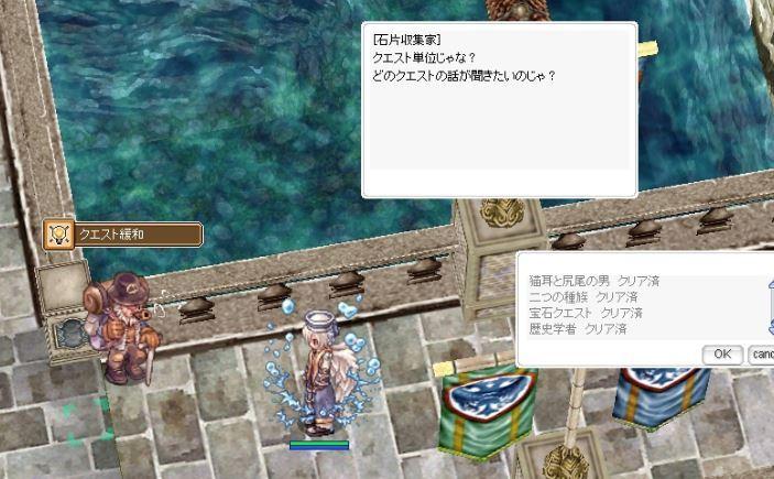 170730_yng_sekihen-2.jpg