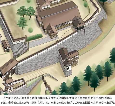 mizuyagura-1.jpg