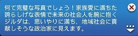 2017-04-11_0-36-51.jpg
