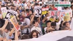 日本共産党系・平成の中核自衛隊しばき隊(C.R.A.C)の選挙妨害