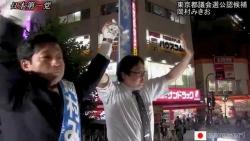 okamura99.jpg