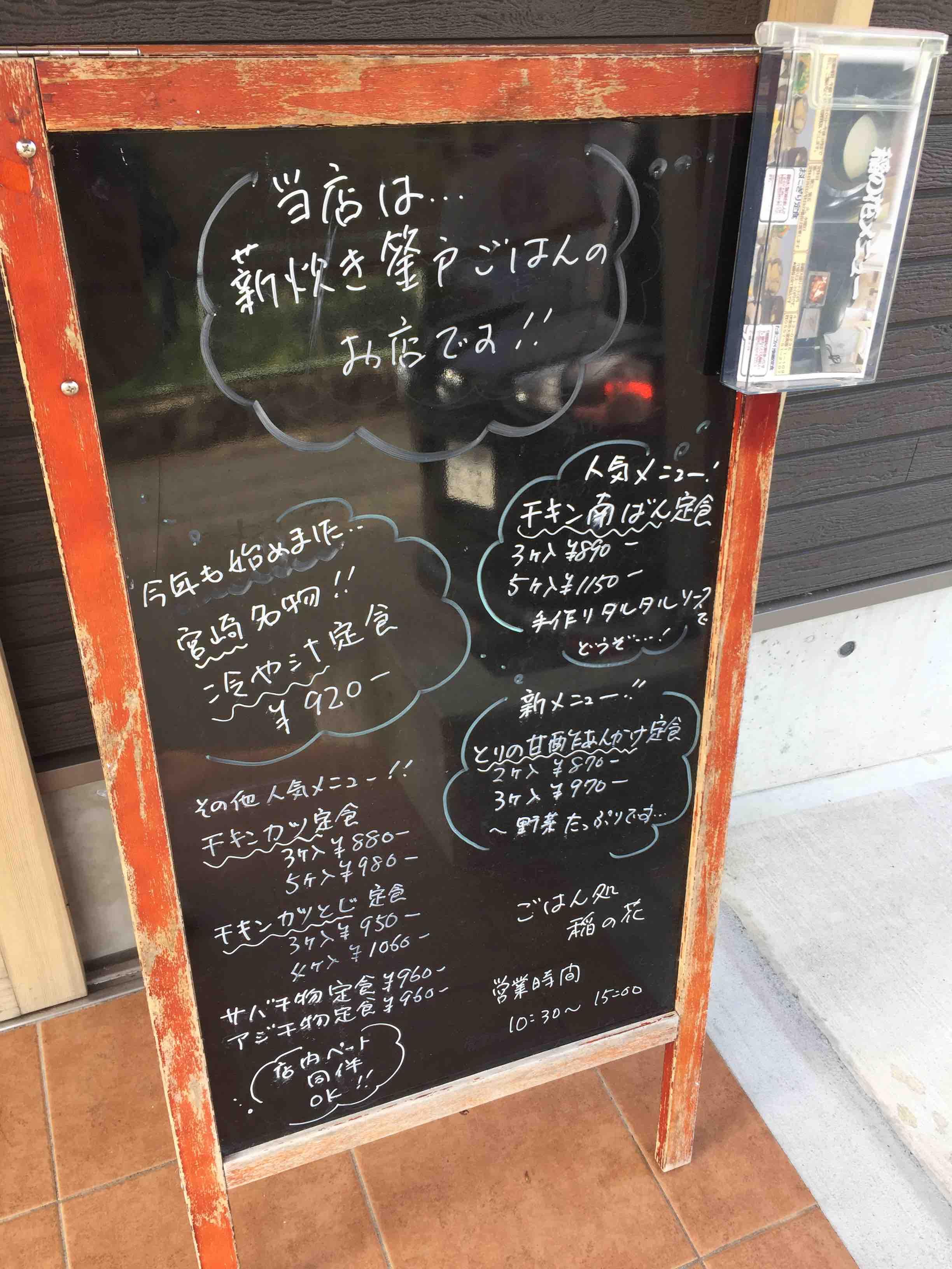 fc2blog_2017082613491303a.jpg