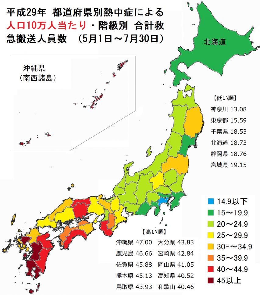 都道府県別の熱中症リスク、階級色分け?