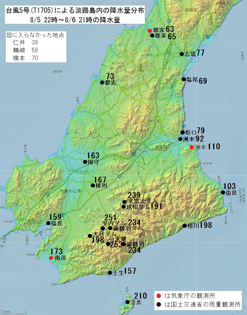 台風5号による降水量分布