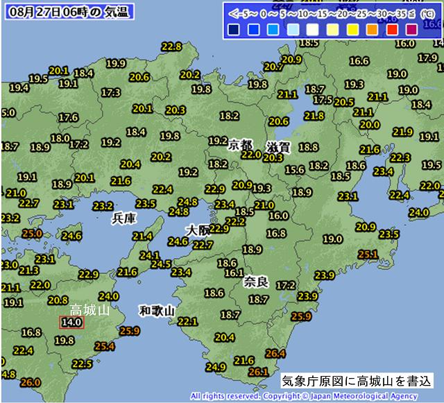 高城山は徳島市よりも10度低い