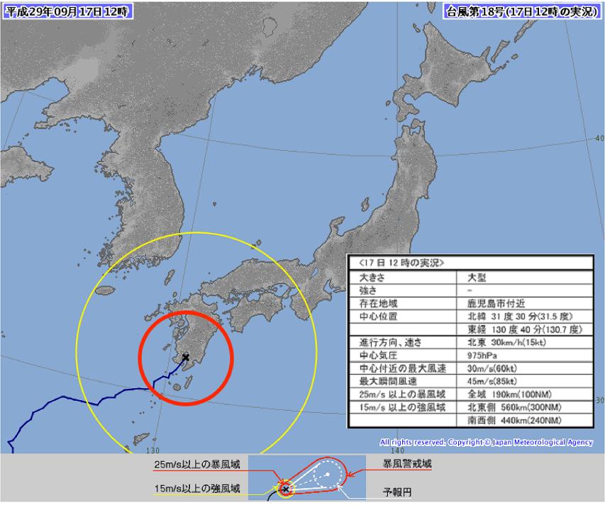 台風番号 T1718は、9月17日11時ごろ枕崎市の少し東に上陸