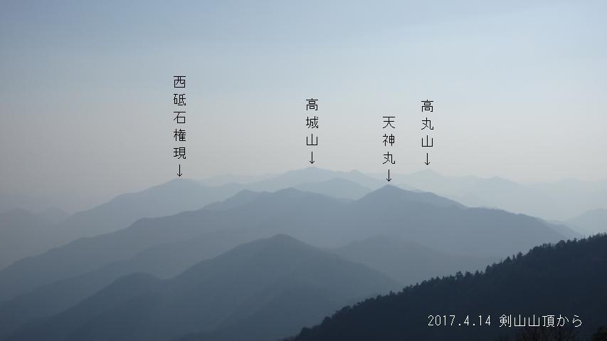 剣山から見る高丸山