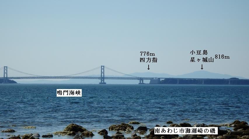 小豆島が邪魔して水平線がない