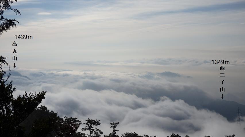 雲海の雲頂高度は1400m前後