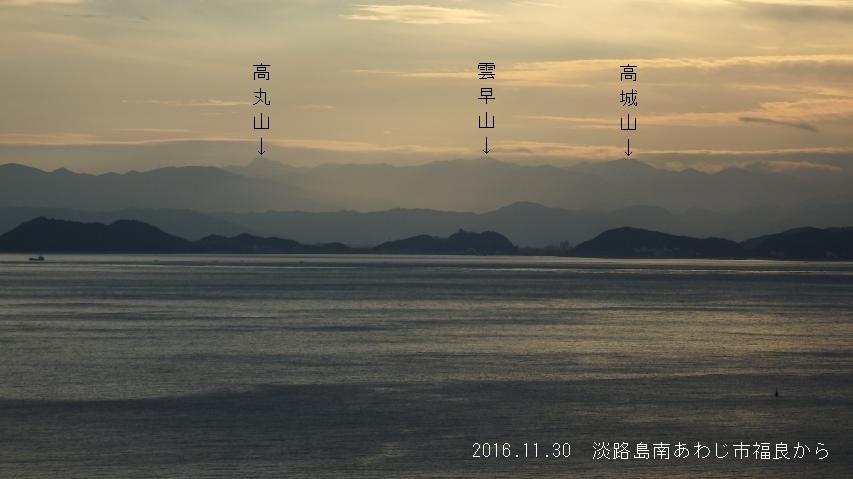 淡路島から眺める高丸山