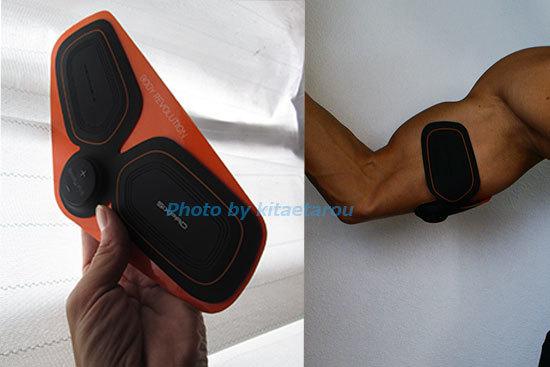 腕を鍛えたり脚を鍛えたりボディフィットは汎用性が高いですよ