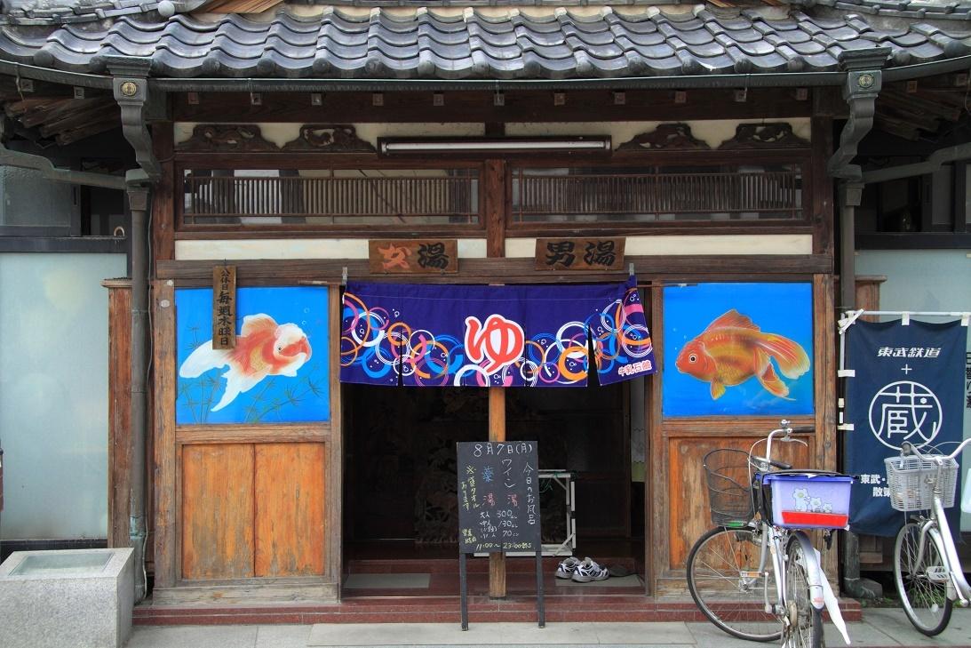 栃木市の街角
