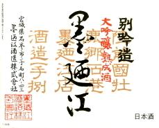 170828_2.jpg