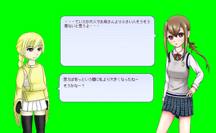 mori_mother2.jpg