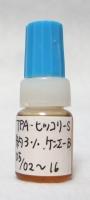 TPAヒッコリーSMOKE