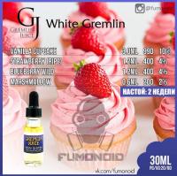 GJ White Gremlin