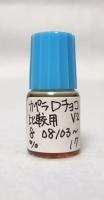 CAP・ダブルチョコ比較用01