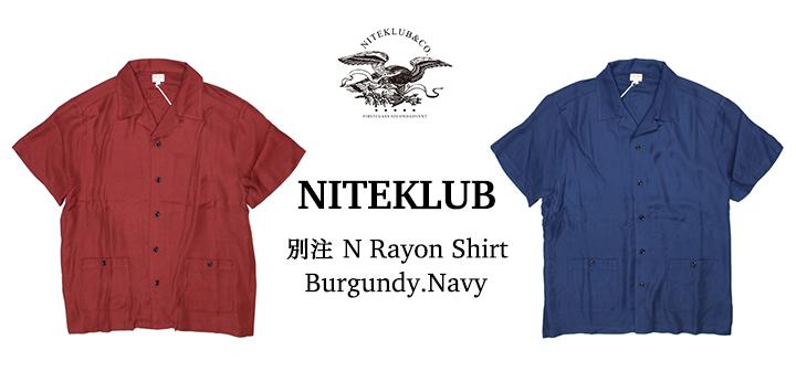 N-rayon-shirt-バナー
