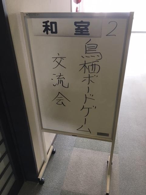 image31.jpg