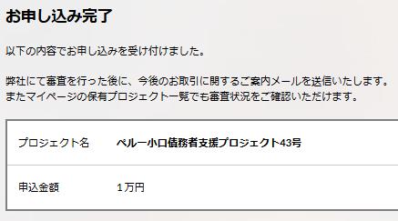kurakure_toushi_1_20170728.png