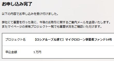 kurakure_toushi_3_20170728.png
