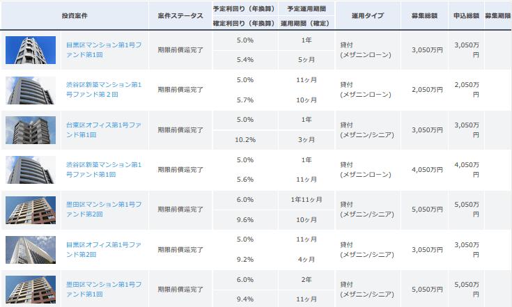 onabu_jisseki02_20170724.png