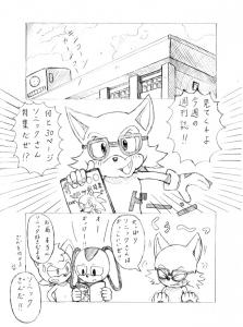 comic20170709:1