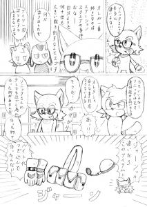 comic20170709:2