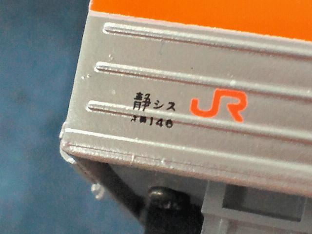 2017071911170001.jpg