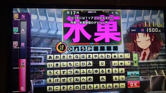 深夜アニメ検定No.1
