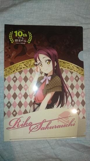 桜内梨子クリアファイル