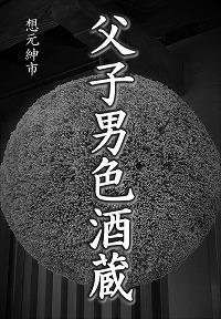 s-プレゼンテーション46