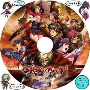 KABANERI-OF-THE-IRON-FORTRESS-02.jpg