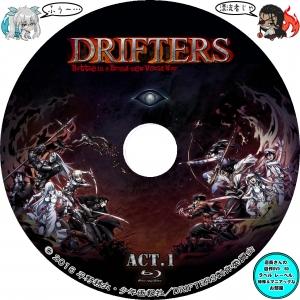 drifters-act-.jpg